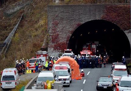 ABD'de Nükleer atıkların bulunduğu tünel çöktü..!