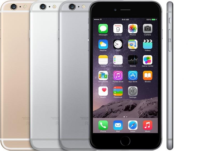 iPhone 7 yarın görücüye çıkıyor