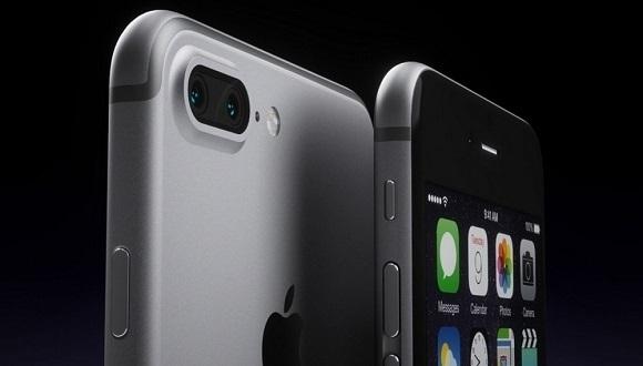 İşte iPhone 7'nin Türkiye fiyatı!