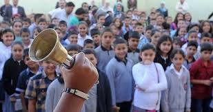 MEB Okullara '15 Temmuz Demokrasi Zaferi ve Şehitleri Anma' programı hazırladı!