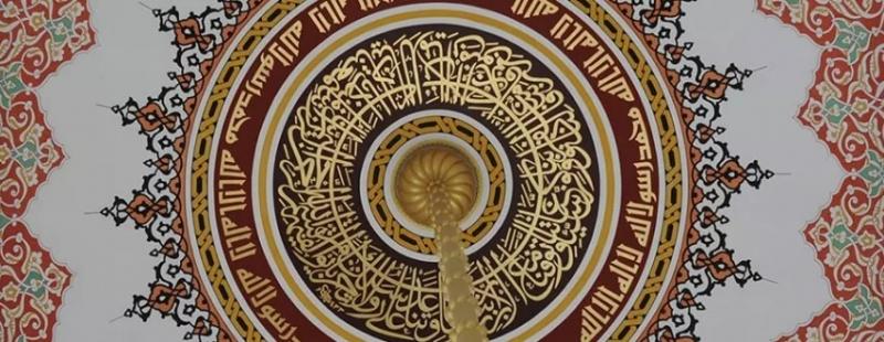 Osmanlı Kubbe Alemleri