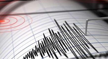 Malatyada 3,9 büyüklüğünde deprem