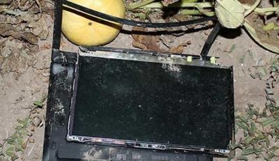 Akıncılar Üssü yakınlarında kırılmış bilgisayarlar bulundu