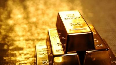 Altının KG Fiyatı 451 bin 960 Liraya İndi