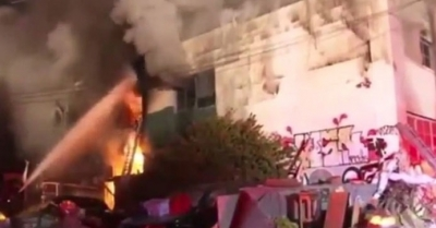 Amerika'da yangın faciası: 9 kişi hayatını kaybetti!