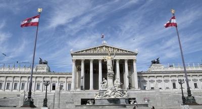 Avusturya'da cumhurbaşkanlığı seçimleri yeniden gerçekleşecek