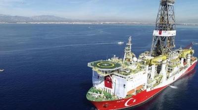 Bakan Fatih Dönmez Karadeniz'de Bulunan Gaz İçin Tarih Verdi