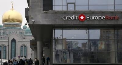 Başkan açıkladı: Credit Europe Bank satılmayacak