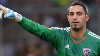 Bayer Leverkusen, Ramazan Özcan'la anlaştı