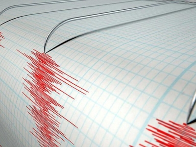 Kocaeli'de deprem