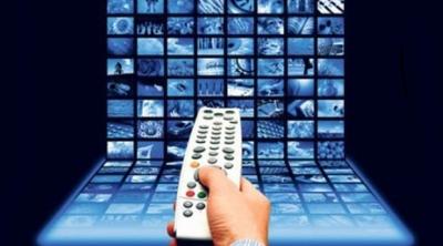 Cemaate ait 42 kanal satılacak