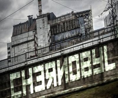 Çernobil kasabısına güneş enerjisi çiftliği