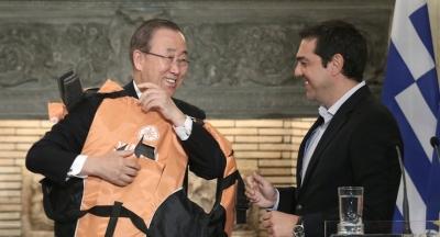 Çipras'tan BM Genel Sekreterine imalı hediye