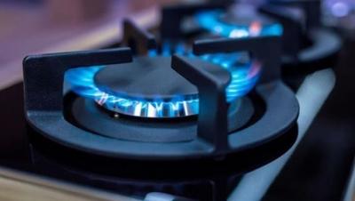 Doğal gaz Fiyatlarına Yüzde 1 Oranında Zam Yapıldı