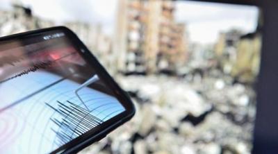 Erzincan'da 4,2 Büyüklüğünde Deprem Meydana Geldi
