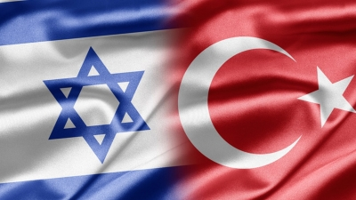 İsrail'den Türkiye'ye yanıt