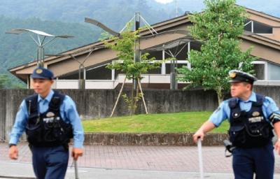 Japonya'da engelliler merkezine saldırı! 19 ölü, 5 yaralı