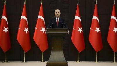 Başbakan Yardımcısı Kurtulmuş: 'KPSS sorularını çalarak memur olanlar ihraç edilecek'