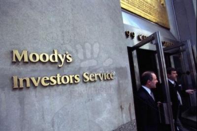 Moody's Türk bankaları için değerlendirme raporu yayımladı