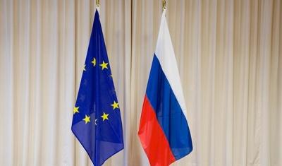 Rusya'dan 'destek verme' çağrısı