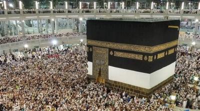 Suudi Arabistan'dan kontenjan haberi geldi