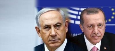 İsrail'le normalleşme kanunun detayları