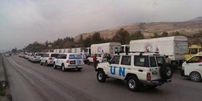 Yardım konvoyu saldırısında 20 sivil hayatını kaybetti